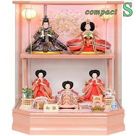 雛人形 ケース飾り コンパクト 【M】 ひな人形 親王 三人官女飾り ピンク 六面 アクリル ケース