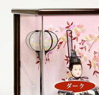 雛人形ケース飾りコンパクト【S】ひな人形初節句親王飾りアクリルケースお雛様ピンク