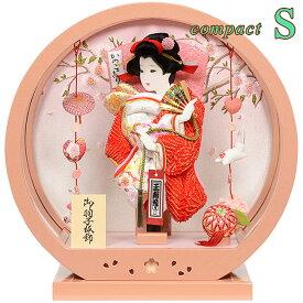 羽子板 セルクル 初正月 匠一好 8号 コンパクト 【S】 円 丸 アクリル ケース 押絵 羽子板 ピンク
