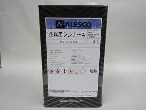 関西ペイント 塗料用シンナーA 4L