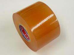 電化 ビニールテープ 50mm x 20m 透明 [ ビニテープ テープ 絶縁 配線 電気 粘着 デンカ 電気化学工業 ]