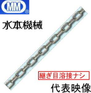 【 メール便 可 】 MM 水本機械 ステンレス チェーン 溶接無し ロングタイプ 1.4mm 1.4-NL(個数 1=1m)