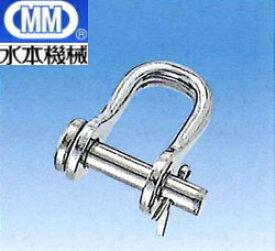 【 メール便 可 】 MM 水本機械 ステンレス ワリピン式 半丸シャックル 5mm RSW-5 【1個】