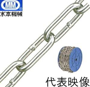 【 送料無料 】 MM 水本機械 強力アルミチェーン 生地 アルマイトなし リール巻 4mm×30m AL-4