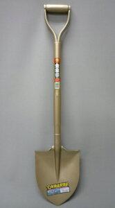 【 送料無料 】 金象印 パイプ柄ショベル 丸型 剣スコップ (10丁)【直送品/代引不可】