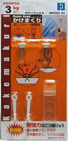 【 メール便 可 6個まで】 東洋工芸 ハイパーフック かけまくり カラーフック S HHT222-S2 石膏ボード壁専用フック [ フック 多用途 壁 柱 鋲 押しピン ]