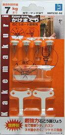 【 メール便 可 6個まで】 東洋工芸 ハイパーフック かけまくり カラーフック WT HHT232-S2 [ フック 多用途 壁 柱 鋲 押しピン ]