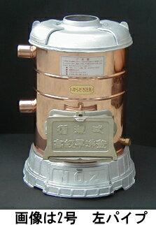 【 送料無料 】薪 風呂 釜セット 2号 銅製 【 メーカー直送品 代引不可 】