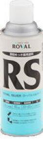 【 送料無料 】 ROVAR ローバル シルバースプレー 420ml 【 12本 】