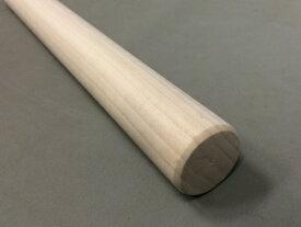 麺のし棒 朴材 直径35mm×長さ900mm (日本製)