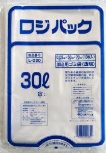【送料無料】【500枚】 新利根化成 ロジパック 30L用 ごみ袋 透明 0.03×500×700mm