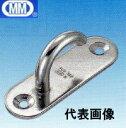 【メール便 可】ステンレス金具/MM水本機械 ステンレスオープンパッドアイ 6mm OPD-6【1個】【激安】