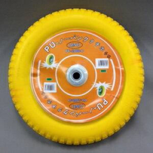 ノーパンクタチホ ノーパンクタイヤ 黄色 軽量
