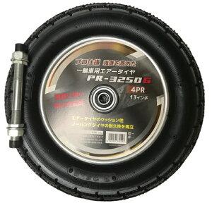 マツモト 一輪車用エアータイヤ プロ仕様 4PR 13インチ PR-3250G