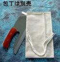 【 メール便 可 】 そば切り包丁用 帆布ケース 白 300〜330mm用 ( 尺一寸 尺二寸用 ) [ 庖丁 カバー 包丁ケース 蕎麦…