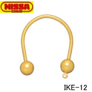 【 送料無料 】 ニッサチェイン ゴールド キーホルダー IKE-12 【100個】