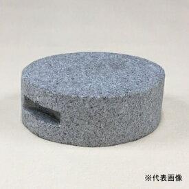 【 送料無料 】 天然 みかげ石 漬物石 約12kg