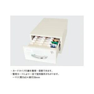 【 送料無料 】 タチバナ カードキーボックス Kタイプ 引出式 K-33