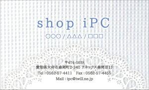 ショップカードsk003【片面/100枚】ショップ カード 作成 印刷 カラー