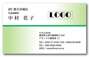 名刺 カラー 名刺印刷 名刺 シンプル カラー 名刺 横 b006g【片面/100枚】