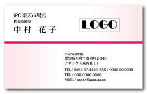 名刺 カラー 名刺印刷 名刺 シンプル カラー 名刺 横 b006p【片面/100枚】