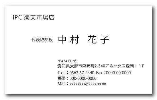 ビジネス名刺 b011【片面/100枚】シンプル 名刺印刷 名刺作成 名刺 作成 メール便送料無料 モノクロ