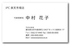 名刺印刷 名刺 作成 名刺 シンプル 横 b011【片面/100枚】