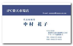 名刺 カラー 名刺印刷 名刺 シンプル カラー 名刺 横 b014【片面/100枚】