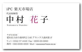 ビジネス名刺 b022 校正無料【片面/100枚】名刺印刷 名刺作成 名刺 作成 メール便送料無料