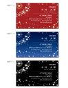 デザイン名刺 dg011【片面/100枚】名刺印刷 名刺作成 名刺 ゴージャス きらきら キラキラ エレガント 名刺 作成 印刷 …