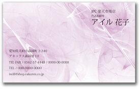 デザイン名刺 d017p【片面/100枚】名刺印刷 名刺作成 名刺 作成 印刷 メール便 送料無料