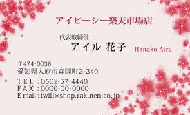 デザイン名刺 d091【片面/100枚】名刺印刷 名刺作成 名刺 作成 印刷 メール便 送料無料