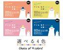 デザイン名刺 親子名刺 アニマル名刺 o002【名刺・片面/100枚】名刺印刷 名刺作成