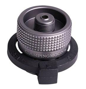 CB缶→OD缶口金変換 ガス缶変換アダプター CB缶をOD缶器具に使用 変換 ガスアダプター Z11