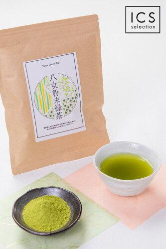 大坪製茶自社農園の茶葉のみ使用
