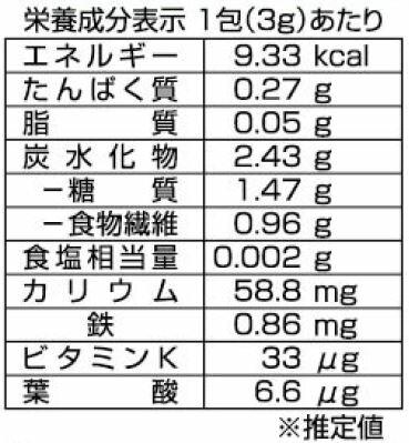 国産野菜青汁3g×100包入業務用12種類の国産野菜使用ICSselection大麦若葉ケール食物繊維送料無料