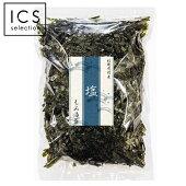塩もみのり有明海産一番摘みもみのり150g福岡県柳川産メール便送料無料グルメ高たんぱく