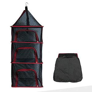 【送料無料】 キャンプ用 ハンギングドライネット 吊り下げ式 物干しネット 虫除けネット 食器乾燥 バーベキュー 4段 収納ケース付き