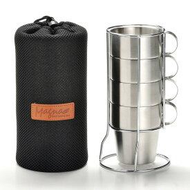 マグカップ キャンプ おすすめ 保温 マグ アウトドア ステンレス ダブルウォール 二重構造 マグカップセット 4個セット メッシュバッグ付き