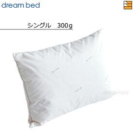 【数量限定クーポン発行中】【正規販売店】寝具 ドリームベッド 枕 ダウンピロー P-916 300g シングル 三河屋 Mikawaya DB490