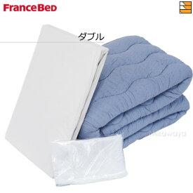 【正規販売店】フランスベッド クラウディア ベッドパッド (マットレスカバー付き) ダブル FC1456
