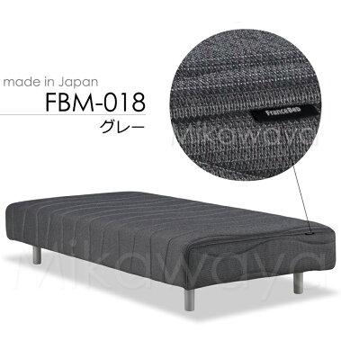 【脚付きマットレス】フランスベッドシングルFBM-801マルチラスハードスプリング三河屋Mikawaya【FC606】フランスベット