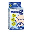 Milton CP 36錠