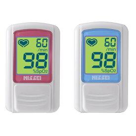 パルスフィット BO-600 ブルー(動脈血酸素飽和度・脈拍)【安心の日本製・日本精密測器】