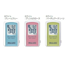 パルスフィット BO-650-11Gホワイト/バーデュアーグリーン(動脈血酸素飽和度・脈拍)【安心の日本製・日本精密測器】