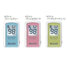 パルスフィット BO-650-11Bホワイト/クレールブルー(動脈血酸素飽和度・脈拍)【安心の日本製・日本精密測器】