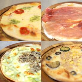 高見澤 チーズがおいしい本格ピザ4枚セット 冷凍ピザ チルド