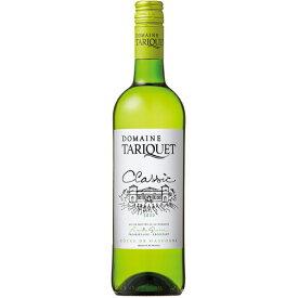 サッポロ ドメーヌ・タリケ タリケクラシックTariqueClassic定番 白ワイン フランス フランスその他750ml×1本 ワイン