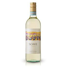 サッポロ シェンク・イタリアカポラボーロソアーヴェCapolavoroSoave定番 白ワイン イタリア 750ml×1本 ワイン