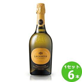 ラ・ジョイヨーザプロセッコ・ディ・トレヴィーゾProseccoDiTreviso定番 750 ml ×6本 イタリア  サッポロビール ワイン【送料無料※一部地域は除く】【取り寄せ品 メーカー在庫次第となります】